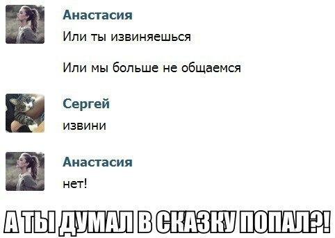 http://cs14108.vk.me/c540104/v540104120/ba20/UtQ7bGgJH1A.jpg