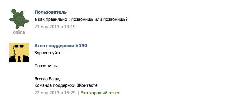 http://pp.vk.me/c540104/v540104170/2083d/XhSPim1MwRc.jpg