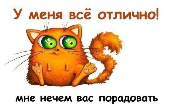 Всяко - разно 59 )))