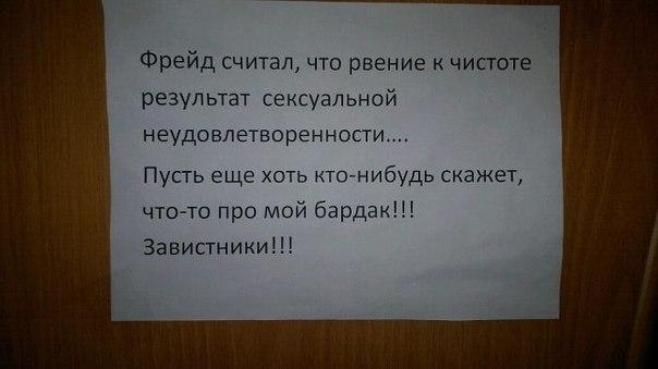 http://cs14101.vk.me/c540104/v540104260/937/NI_wF0r15Lg.jpg