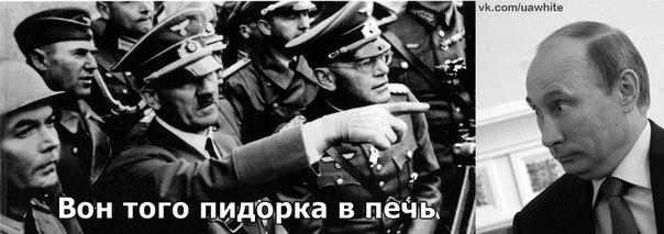 Бакулин, Литвин и другие - ЦИК признала еще семерых депутатов избранными в Раду - Цензор.НЕТ 6509