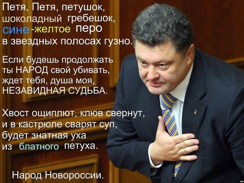 Андрей Ковальков | Донецк