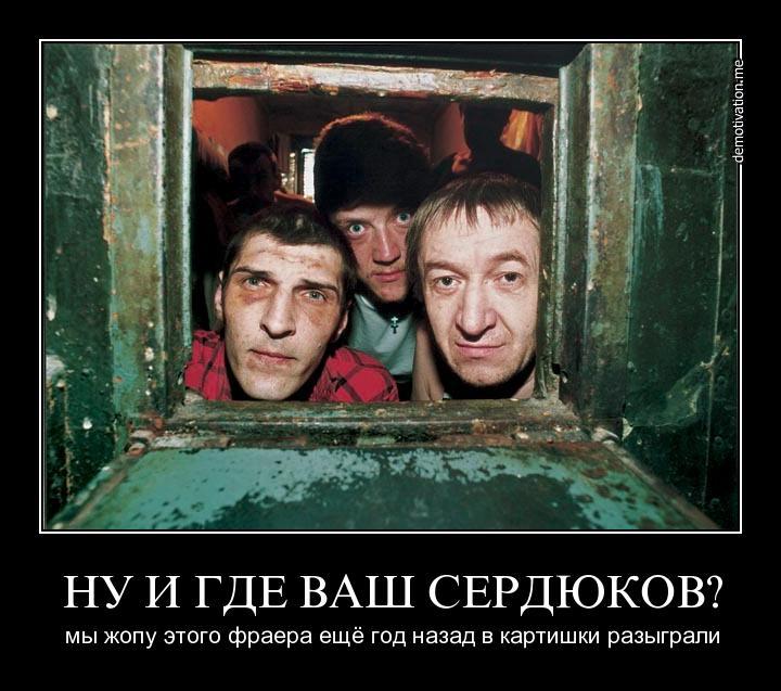 Самые страшные тюрьмы россии смотреть онлайн 11 фотография