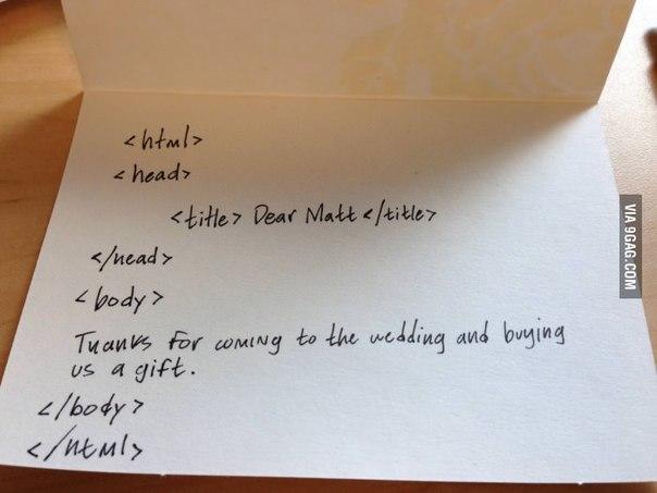 Как подписать книгу в подарок на день рождения любимому