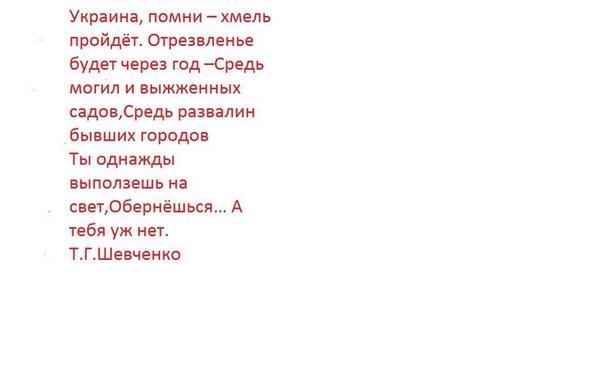 МВФ не планирует увеличивать поддержку Украины - Цензор.НЕТ 7418