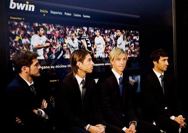 Икер Касильяс, Гути, Реал Мадрид, Рауль, Серхио Рамос