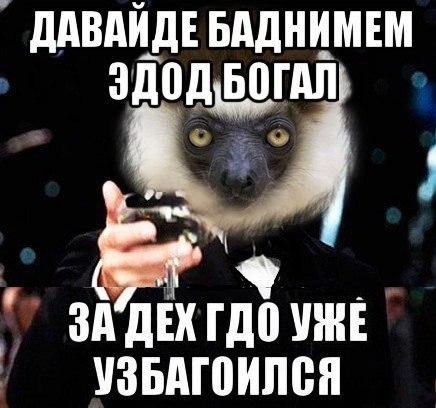 Mr. Freedom. Старт конкурса! - Страница 12 EghReWHk_7M
