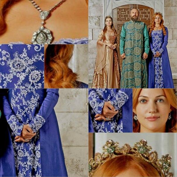 Хюррем фиолетовое платье