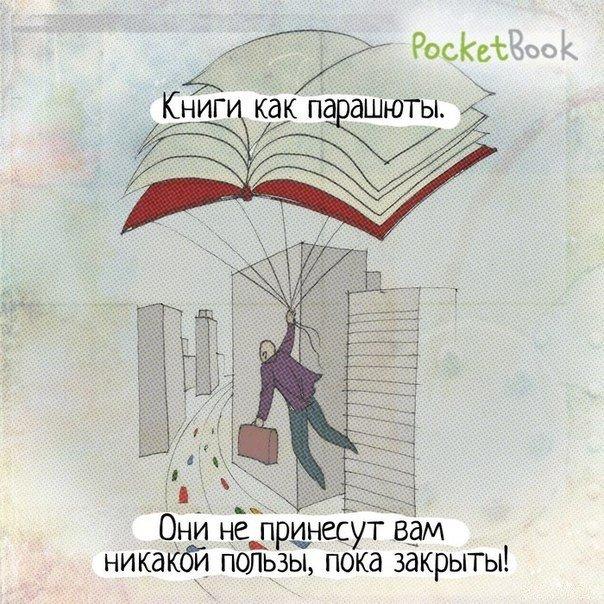 http://cs14110.vk.me/c540104/v540104379/7bdf/abnYqy-5Pz8.jpg