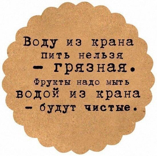 https://pp.vk.me/c540104/v540104380/c80dc/DsFnT87mgJ4.jpg