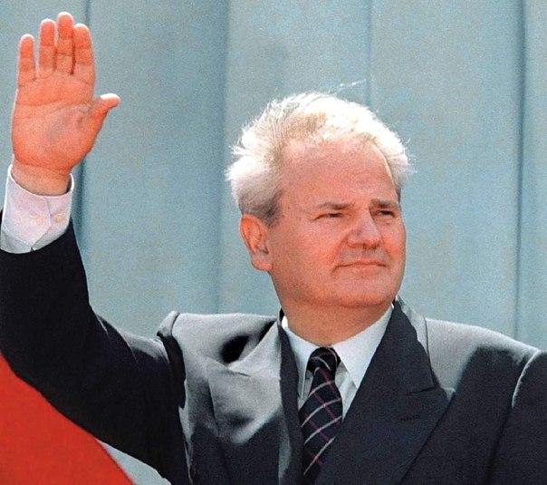 Убийство президента Милошевича – преступление, не имеющее срока давности