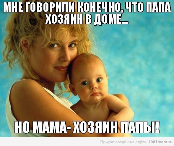 http://cs14106.vk.me/c540104/v540104424/f853/A8rtLcRa0Uo.jpg