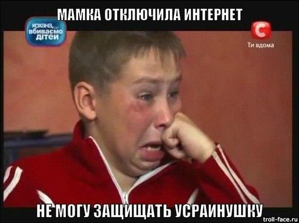 На должность одесского головы баллотируется гражданин России - Цензор.НЕТ 3730