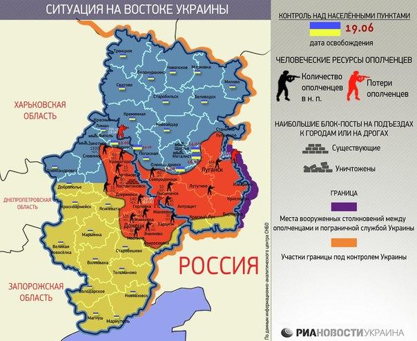 новости украины 24 онлайн тв