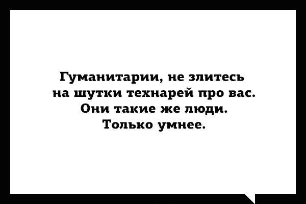 Пожарник Одесский |