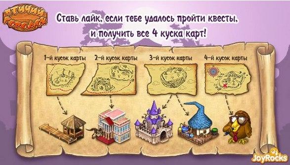 игры на 5 лет онлайн:
