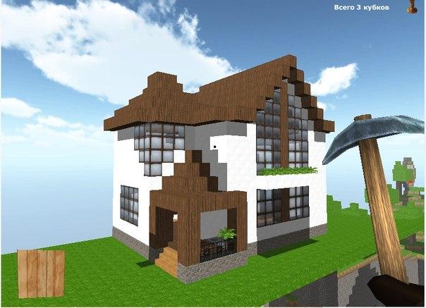 Копатель онлайн красивые дома фото