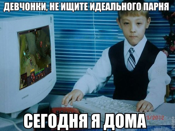 Анатолий Постебайло |