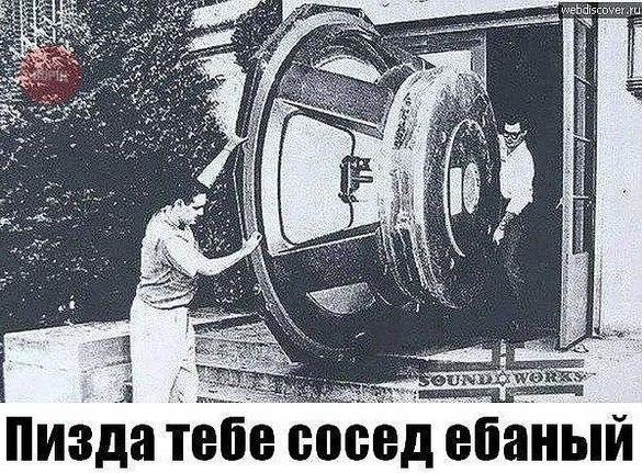 Максим Корбут