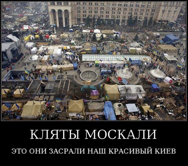 На должность одесского головы баллотируется гражданин России - Цензор.НЕТ 3893