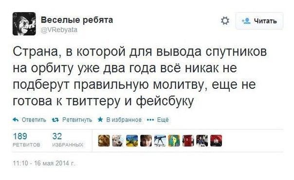 """В РФ приступили к созданию своей """"объективной"""" """"Википедии"""" - Цензор.НЕТ 6619"""