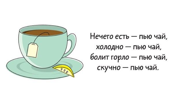 13 привычек, которые есть только у нашего человека. И правда! ↪