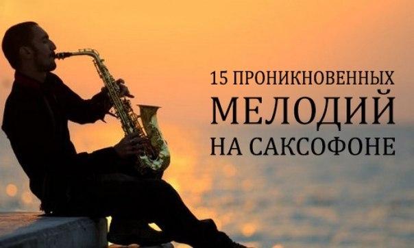 Если бы душа умела петь, то она звучала бы так: ↪