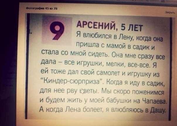 http://cs14113.vk.me/c540104/v540104577/21d8c/jsjfN7ncwZc.jpg