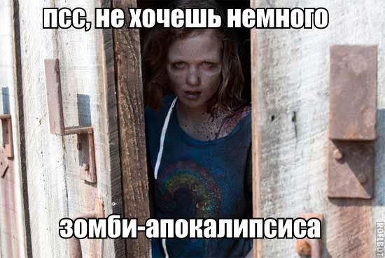 http://cs14113.vk.me/c540104/v540104577/44c1c/kUG5Ri1Rysw.jpg
