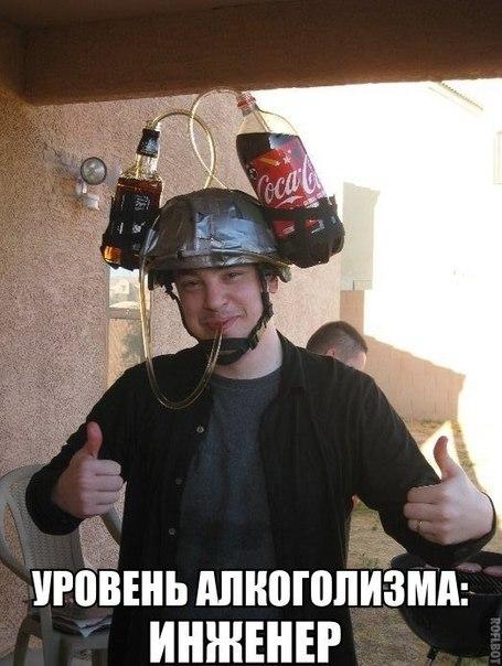 инженеры он такие)))