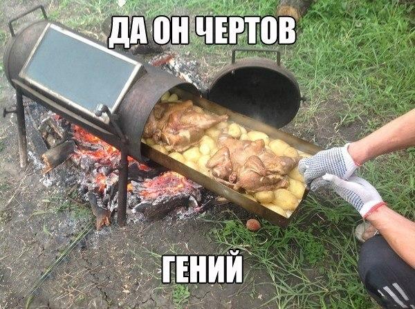 http://cs14112.vk.me/c540104/v540104577/4ac82/7nD2mrTz1XA.jpg