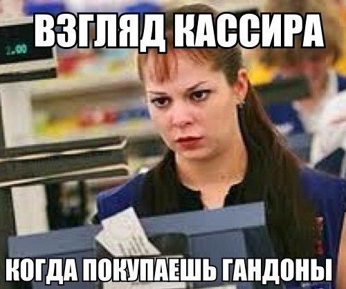 Заебатые приколы 18+   VK: vk.com/club68569707