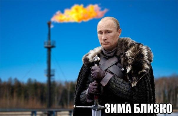 МИД призвал США и Евросоюз ввести третий этап санкций против России - Цензор.НЕТ 3065