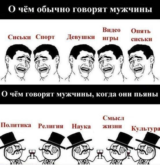 http://cs14107.vk.me/c540104/v540104577/51247/4HxZ8XhPUjE.jpg