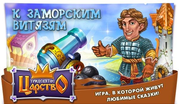 бесплатные игры онлайн сейчас