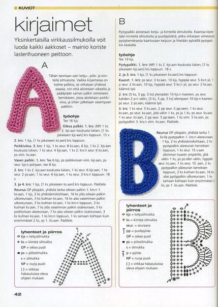 Схемы вязания крючком букв