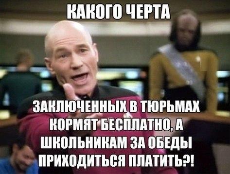 http://cs14111.vk.me/c540104/v540104632/1103f/o0bKaI6EhvA.jpg