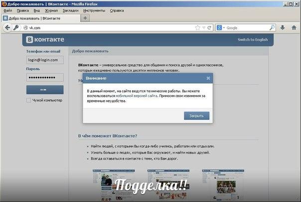 Рабочие прокси socks5 россии для брут Uplay- свежие сокс5 для чекер ebay брут, сокс5 для чекер ebay
