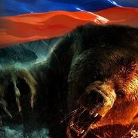 ВКонтакте Юрий Рогозин фотографии