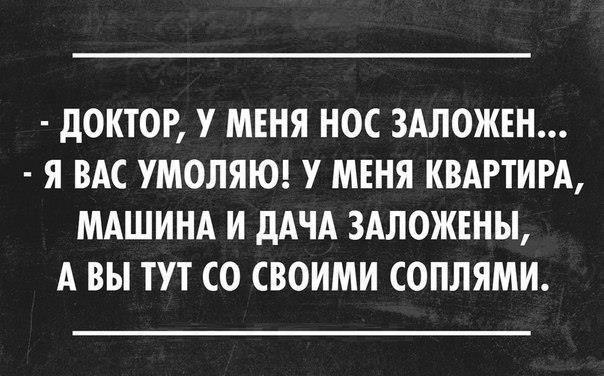 https://cs7063.vk.me/c540104/v540104692/fdae/3ov2-RQA9kM.jpg