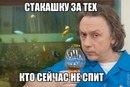 Алекс Сказов фото #28