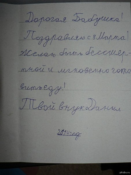 http://cs14114.vk.me/c540104/v540104697/274ae/DO59-vzM-Vg.jpg
