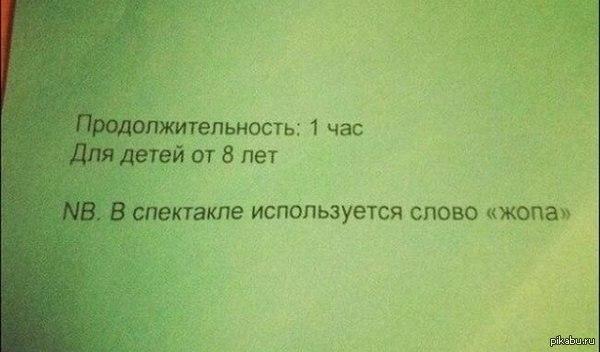 http://cs14114.vk.me/c540104/v540104697/35d06/9iUbtfyU4nI.jpg