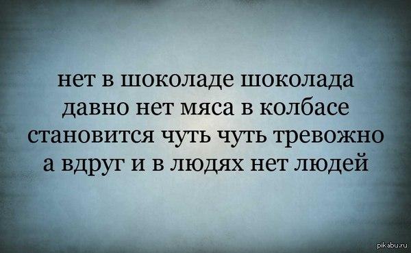 http://cs14114.vk.me/c540104/v540104697/36e13/hgqVzj6vBqo.jpg