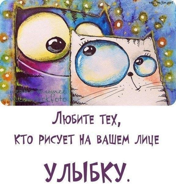 Всяко - разно 62 )))
