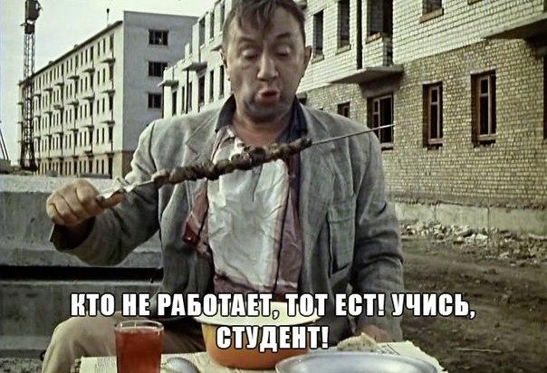 Иностранцам в Новосибирской области РФ запретили работать водителями, вожатыми, учителями, юристами, секретарями и переводчиками - Цензор.НЕТ 5457