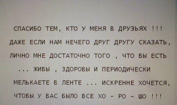 Фото №340199523 со страницы Антона Колчанова