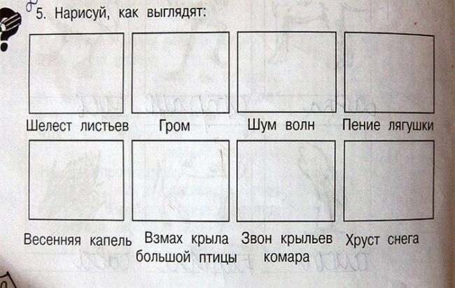 http://cs14108.vk.me/c540104/v540104809/18440/bBaEpgB3Pjs.jpg