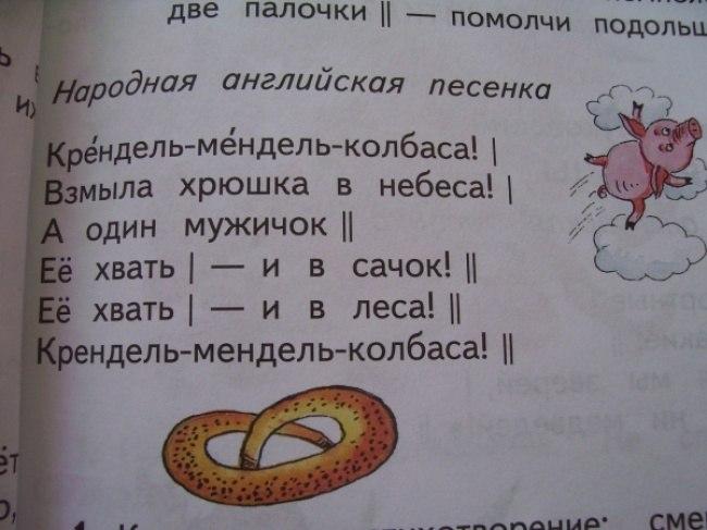 http://cs14108.vk.me/c540104/v540104809/18448/yA_JgZoWFmQ.jpg