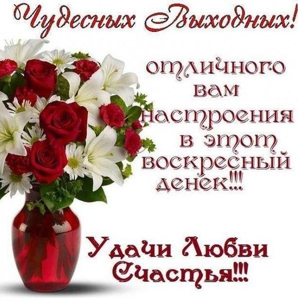 реальные бесплатные знакомства в москве